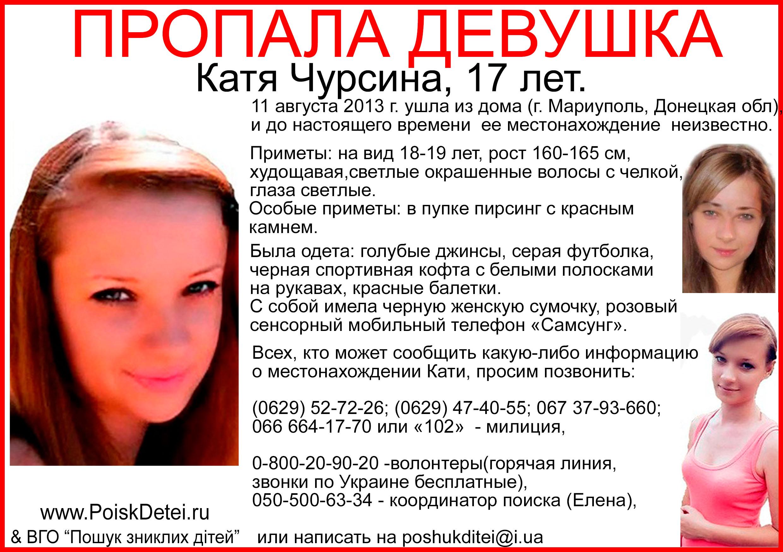 0_16a307_dca0180d_orig.jpg