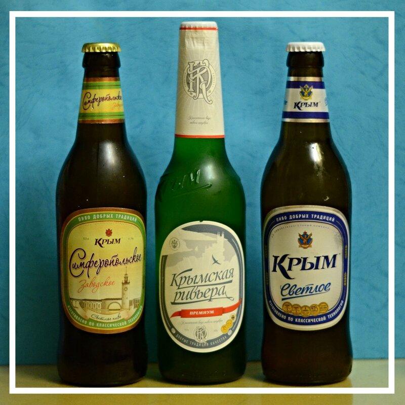 Пиво Крым