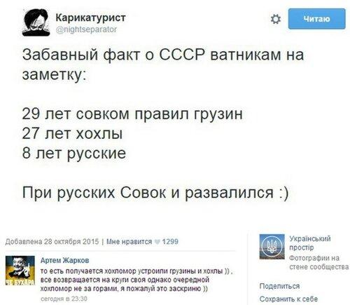 Хроники триффидов: Украинские чиновники поставляют детей в бордели Восточной Европы