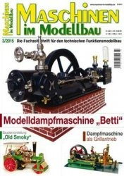 Журнал Maschinen im Modellbau №3 2015