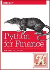 Книга Книга Python for Finance: Analyze Big Financial Data