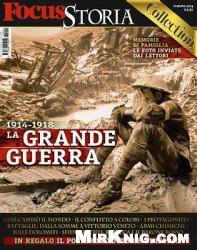 Журнал La Grande Guerra [Focus Storia Collection 1914-1918]