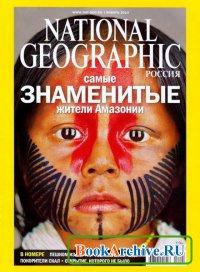 Журнал National Geographic №1 (январь 2014) Россия
