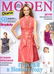 Журнал Diana Moden № 12 2011