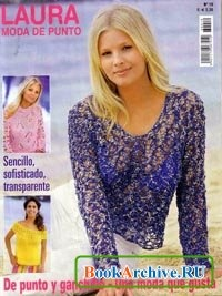 Laura moda de punto №19 2006.