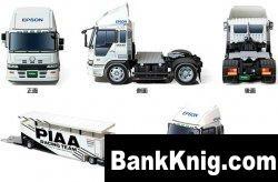 Журнал Бумажная модель HONDA Truck Transporter
