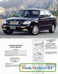 Daewoo Leganza - Service Manual.