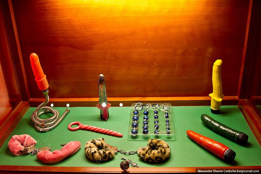 Музей секс игрушек