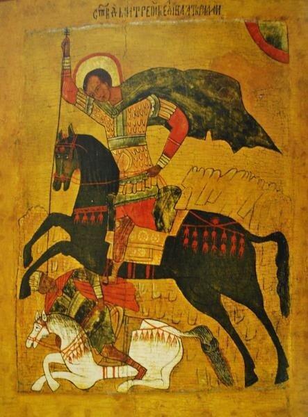 Великомученик Димитрий Солунский, ХVI век