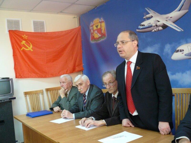 коммунист Сергей Анатольевич Гаврилов