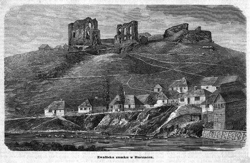 Руїни бучацького замку на поштівці початку ХХ століття