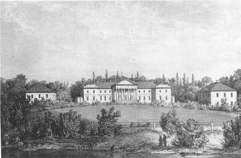 Верховня. Наполеон Орда. Верховня, 1860