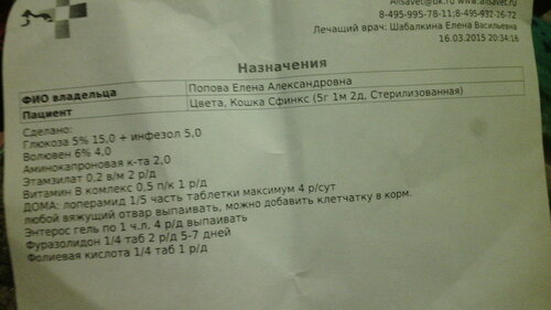 https://img-fotki.yandex.ru/get/4422/50951434.19/0_126afe_605ed6d4_L.jpg