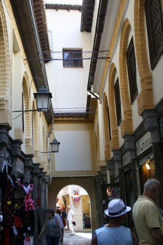 Гранада, Алькайсерия