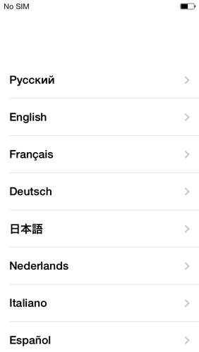 активация iphone 4s