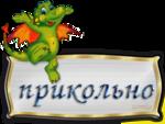сп4.png