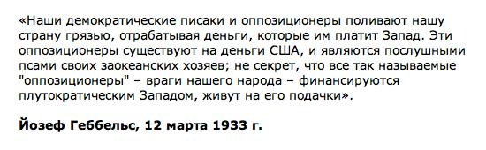 Сестра Надежды Савченко устроила акцию под стенами Администрации Президента - Цензор.НЕТ 9982