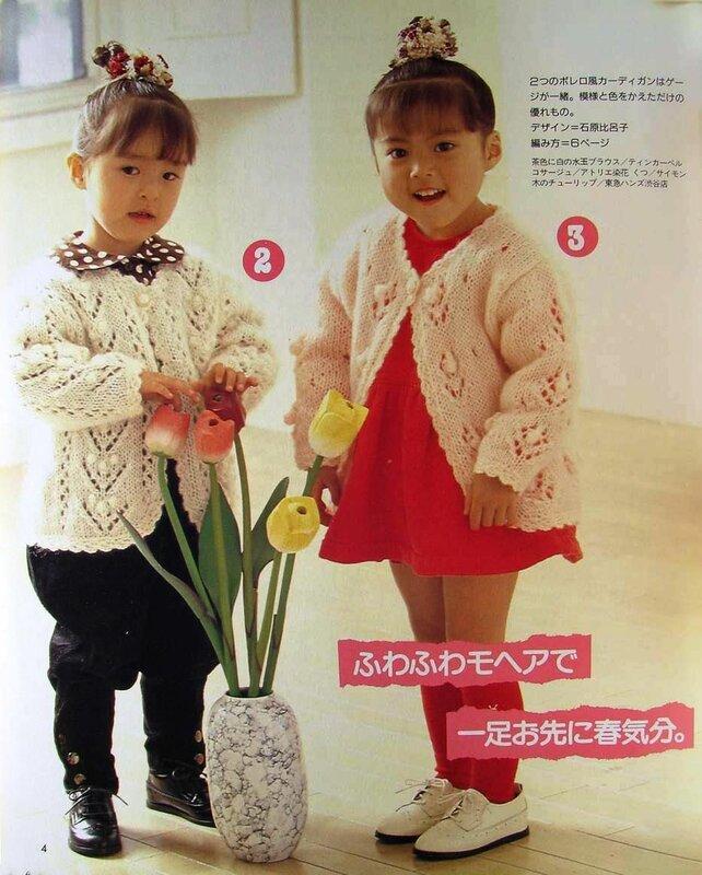 Японские журналы вязание спицами для детей 62