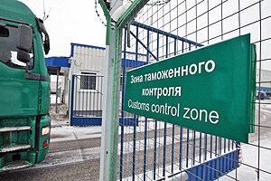 Таможня на Дальнем Востоке опровергла сообщения о задержании руководителя