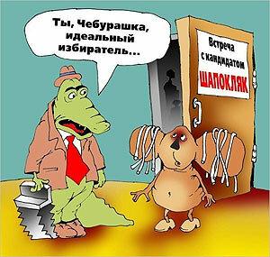 Михаил Задорнов: «В 2012-м свергнут кровавый режим пингвинов!»