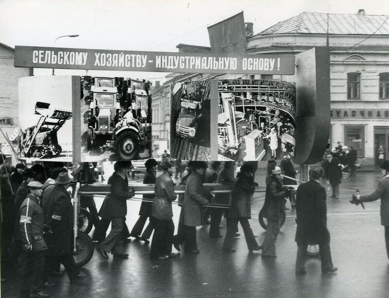 41824 Перекрёсток Селезневской и Каляевской  улиц. Ноябрьская демонстрация 1976 г Величко.jpg