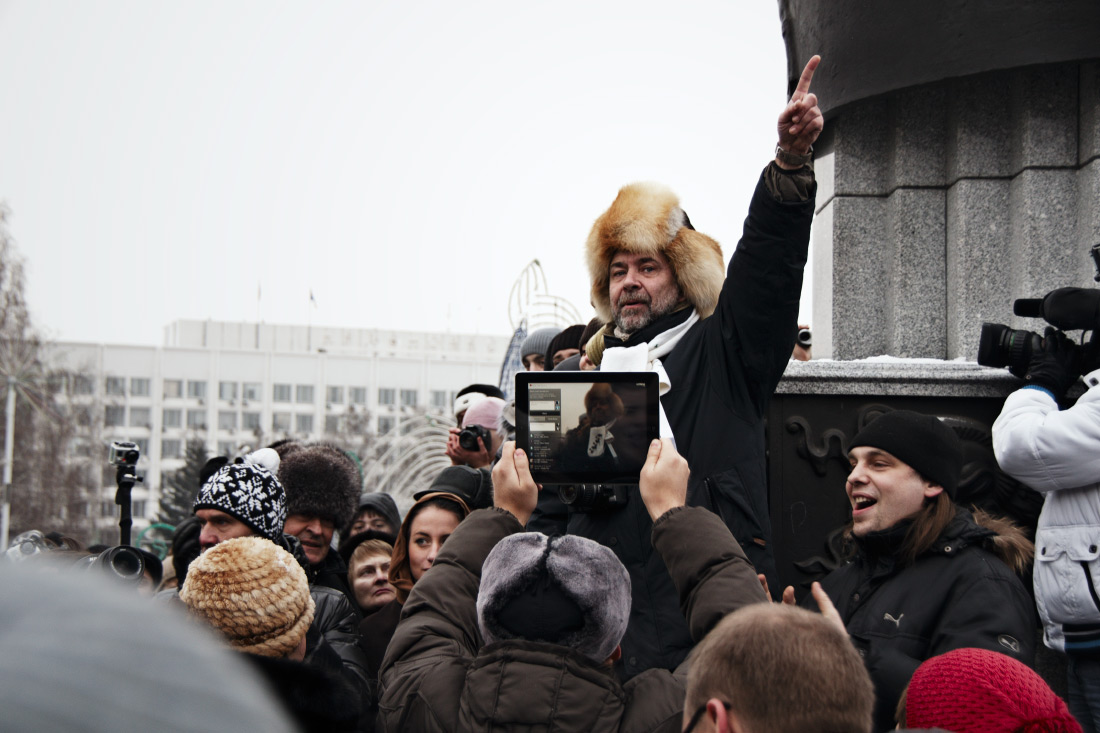 В декабре - выборы депутатов в Гос Думу. - Страница 7 0_5f8ee_154a580d_orig