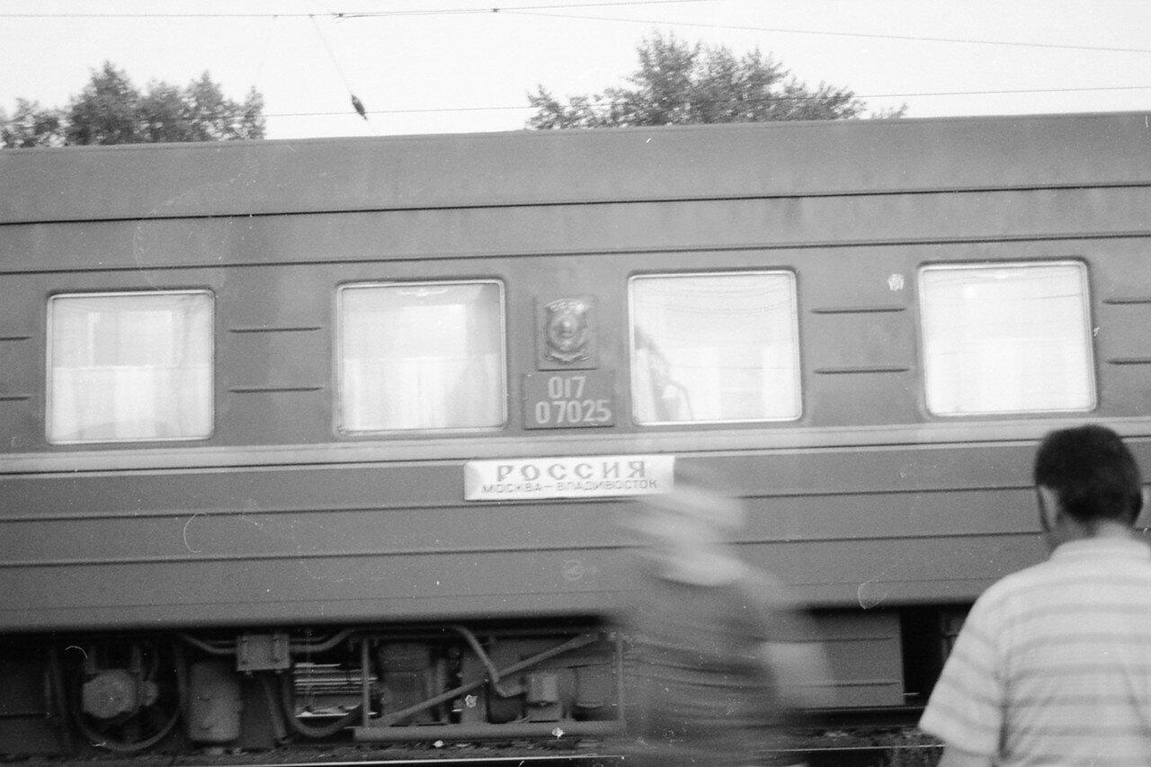 Где-то на железнодорожной станции