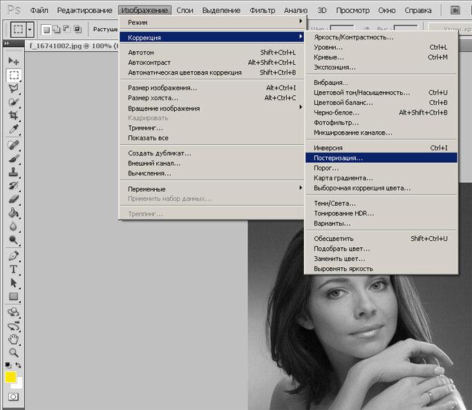 урок фотошоп обработка фотографий мягкий фокус