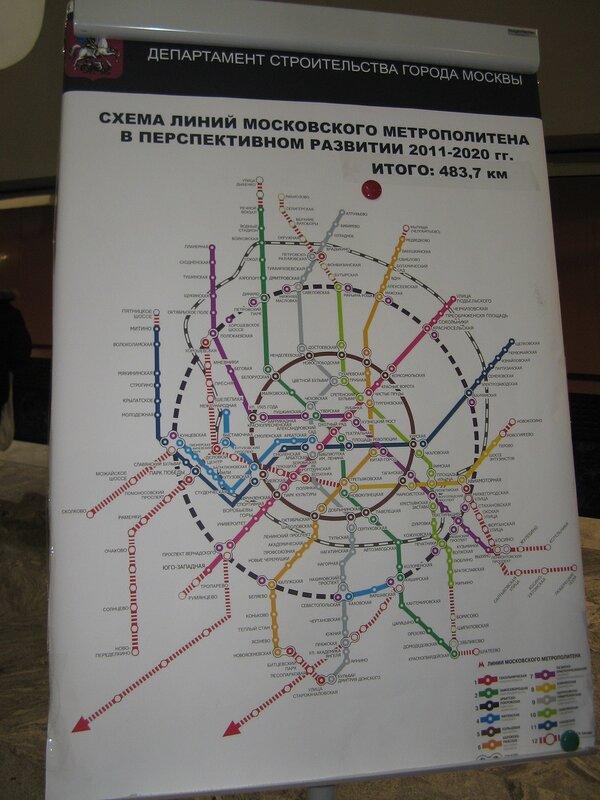 Схема развития метрополитена до 2020 года фото 4