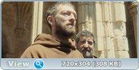 Монах / Le moine (2011/HDRip)