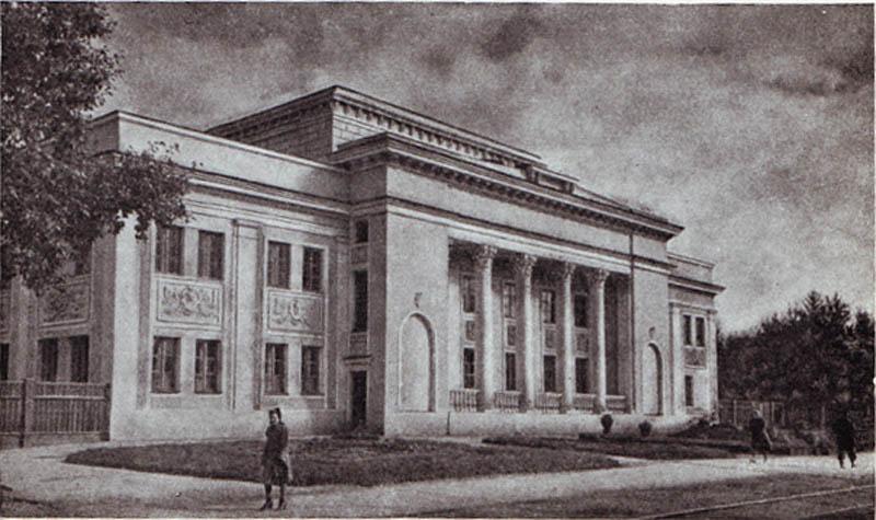 Театр в Тракторозаводском районе (реконструкция). 1948 г.