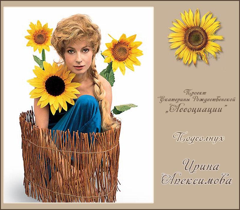http://img-fotki.yandex.ru/get/4423/121447594.30/0_7098c_b526c789_XL.jpg