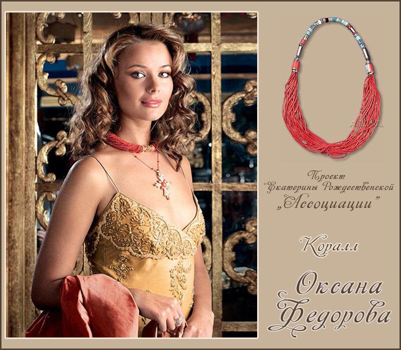 http://img-fotki.yandex.ru/get/4423/121447594.30/0_70990_4bbbc635_XL.jpg