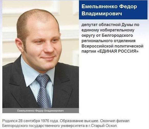 http://img-fotki.yandex.ru/get/4423/130422193.79/0_6e0af_6746304d_orig