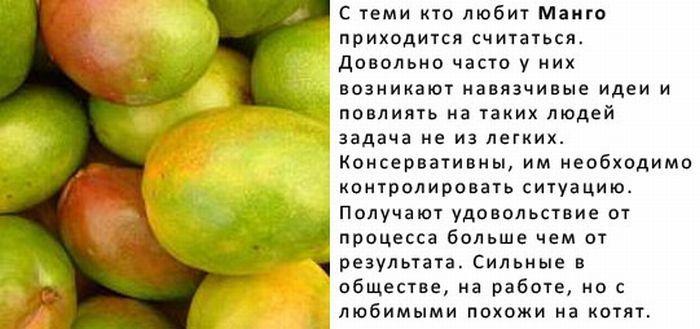 http://img-fotki.yandex.ru/get/4423/130422193.8f/0_6fba3_5313e9cc_orig