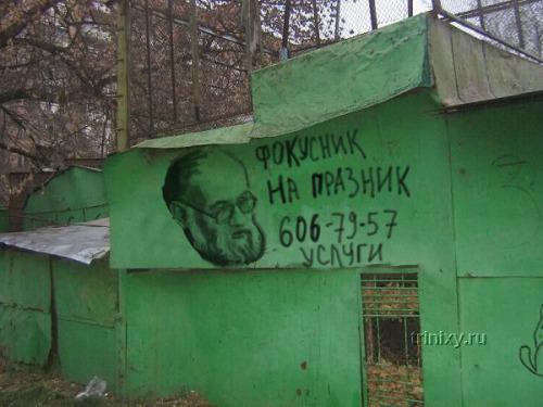 http://img-fotki.yandex.ru/get/4423/133069443.23/0_59ca3_f97a496a_orig.jpg
