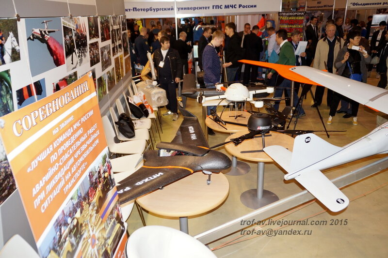 Беспилотники используемые МЧС, Выставка Комплексная безопасность 2015, Москва