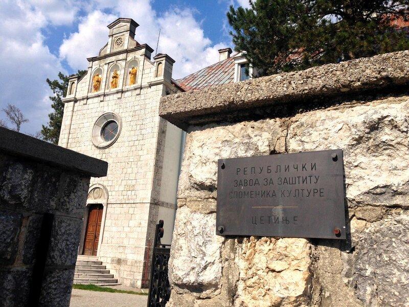 Цетинье Черногория