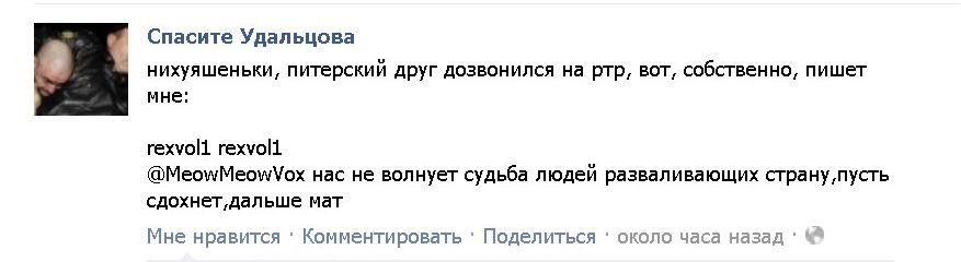 http://img-fotki.yandex.ru/get/4423/19902916.d/0_78bc4_a127b165_orig