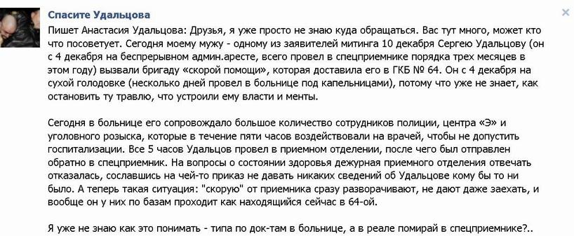 http://img-fotki.yandex.ru/get/4423/19902916.d/0_78bc6_ac11fcf8_orig