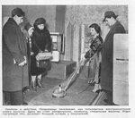 """ГУМ - магазин для всех (""""Огонёк"""" № 3, январь 1954)"""