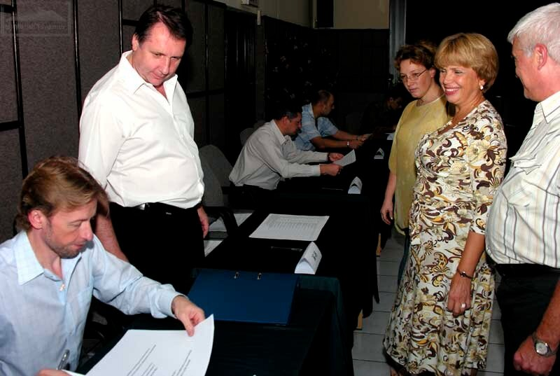 Выборы-2006
