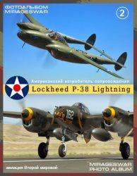 Книга Американский истребитель сопровождения - Lockheed P-38 Lightning (2 часть)