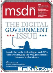 Журнал MSDN Magazine - Special Government Issue 2013