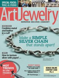 Журнал Art Jewelry - July 2014