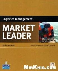 Книга Market Leader. Logistics Management