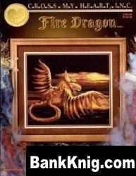 Журнал Fire Dragon CSB-236 jpg 5,17Мб