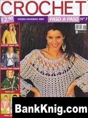 Журнал Crochet.  Paso a Paso № 7 2007 djvu 1,77Мб