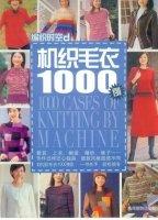 Книга 1000 cases of knitting by machine. 1000 моделей для машинного вязания jpg 241Мб