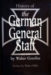Книга History of the German General Staff, 1657-1945